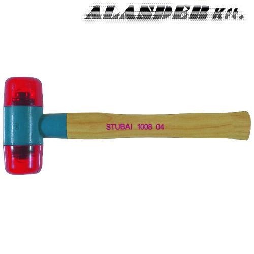 Műanyag kalapács 40mm