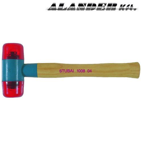Műanyag kalapács 60mm